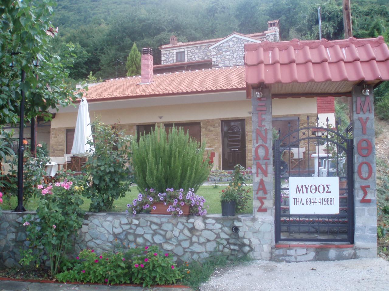 Ξενοδοχεία στην Όρμα Λουτρά Πόζαρ